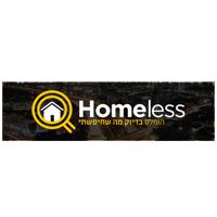 לוגו של homeless