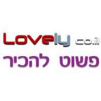 לוגו של האתר lovely